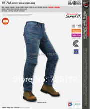 Versandkostenfrei komine pk-718 super denim jeans motorrad hose jeans männer 2-farbige(China (Mainland))