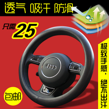 Hyun Li Ling Great Wall Haval M2 M4 proud elves H3 H5 H6 C20R C30 C50 breathable steering wheel cover - jianxianghuang store