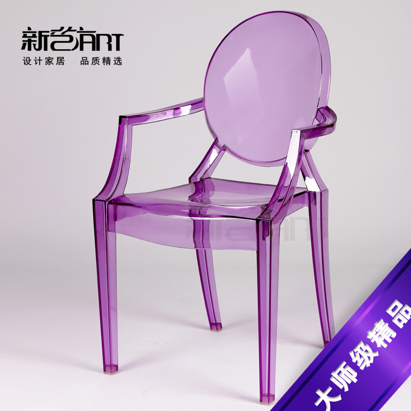 Value devil ghost chair chair chair creative fashion - Chaise en plastique ikea ...