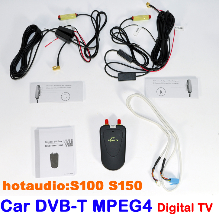 Car DVB-T MPEG4 Digital TV Receiver S100 S150,only Use hotaudio models , like CXXX IXXX !!  -  Quick Krist's store store