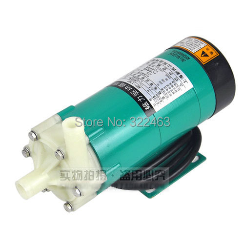 CE Approved Magnetic Drive Pump water MP-30R 50HZ 220V applied In Silver Recycle,Spa, wafer Manufacture,heating Exchange,dyeing(China (Mainland))