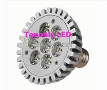10% off discount ! 7w high power led par30 lamp E27 retrofit led spotlight bulb AC85-265v CE&ROHS wonderful for indoor lighting(China (Mainland))