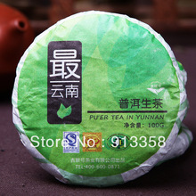 New Coming Jipu tea most Pu'er raw tea cake 100g health raw cake tea