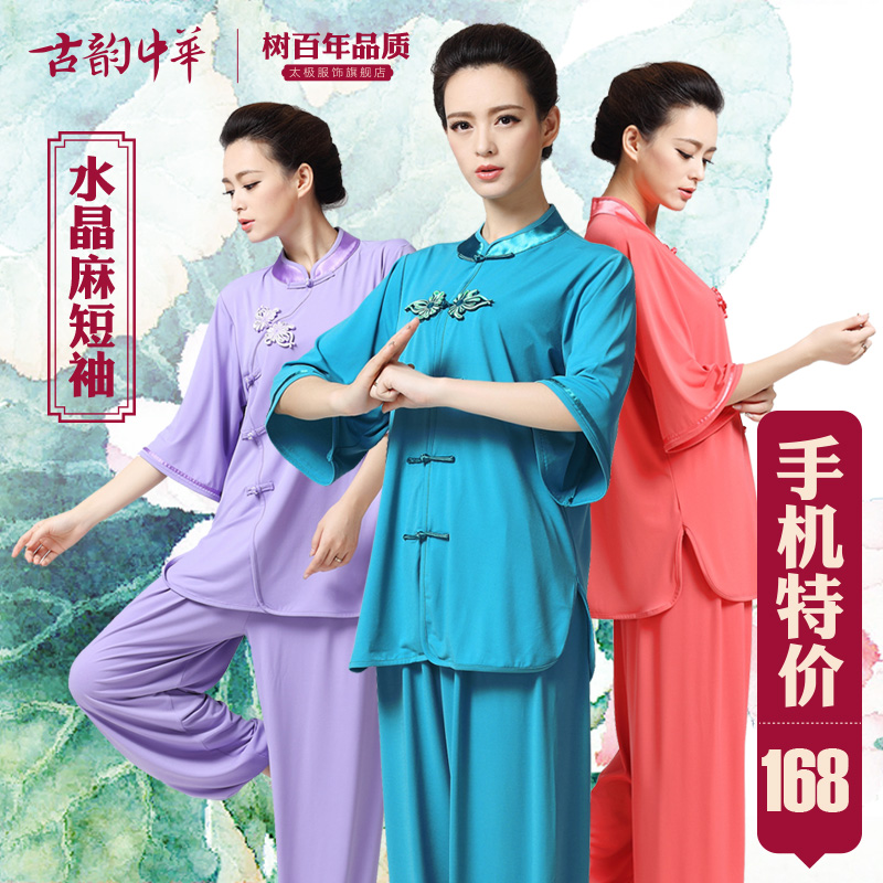 new spring and summer clothing sleeve short sleeved crystal Ma Tai Chi martial arts uniforms morning suit female models<br><br>Aliexpress