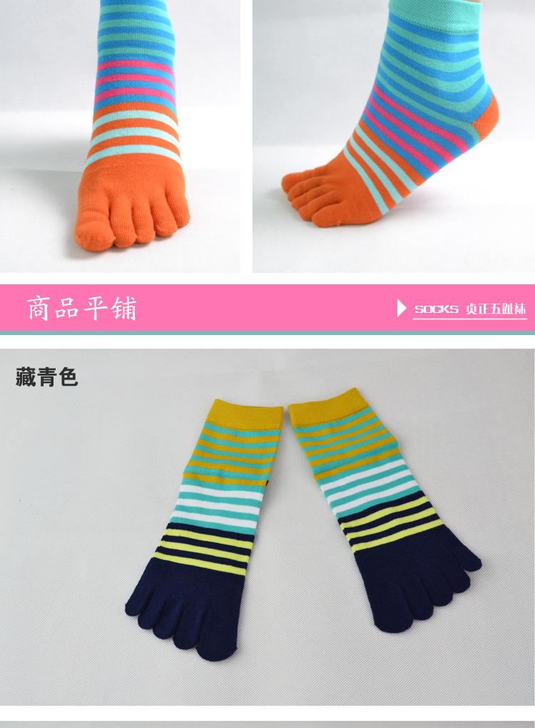 6pairs/lot Women Four Seasons Men Socks 100%Cotton Five Finger Toe Breathable Warm Absorb Sweat Girl Elasticity SockWZ107