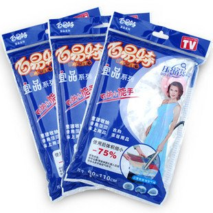 1 PCS Vacuum Compressed Bag Clothes Quilt Space Saver Storage Bag 50cm--100cm for choice free shipping