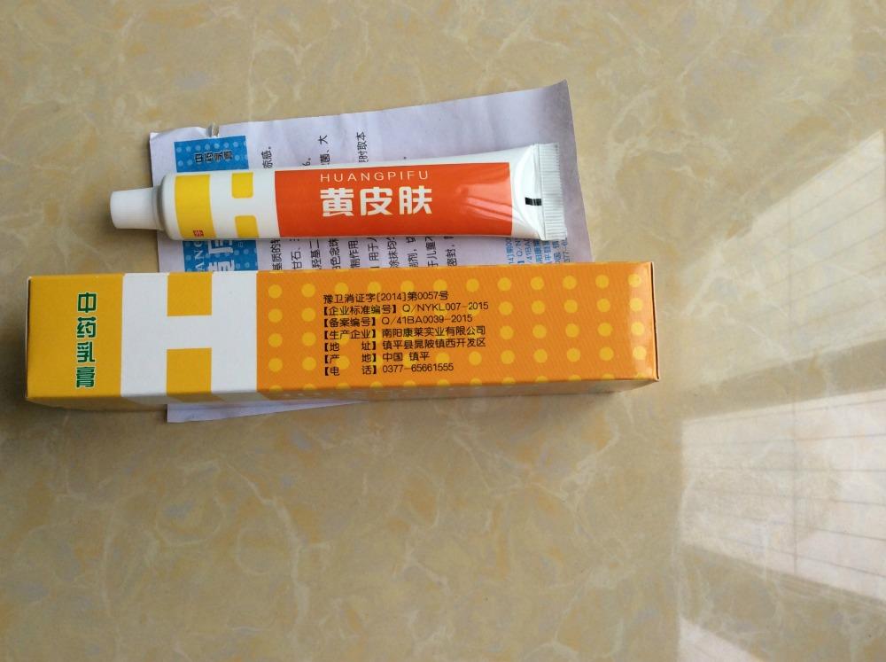 20g Chinese Herbal Musk Hemorrhoids Ointment HUANGPIFU Anus Prolapse Effect Hemorrhoids Medication Anal Fissure Bowel Bleeding(China (Mainland))