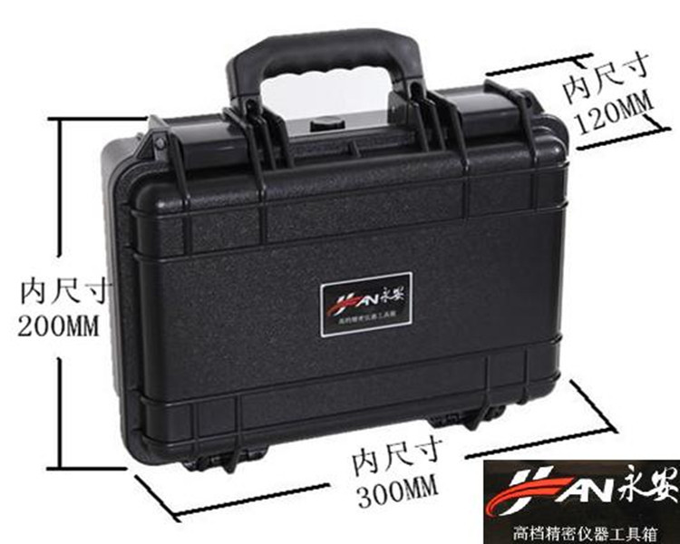 Tool case mpact resistant sealed waterproof case 30*20*12CM security tool equipmenst encosure box with Foma Rohs approved 2606