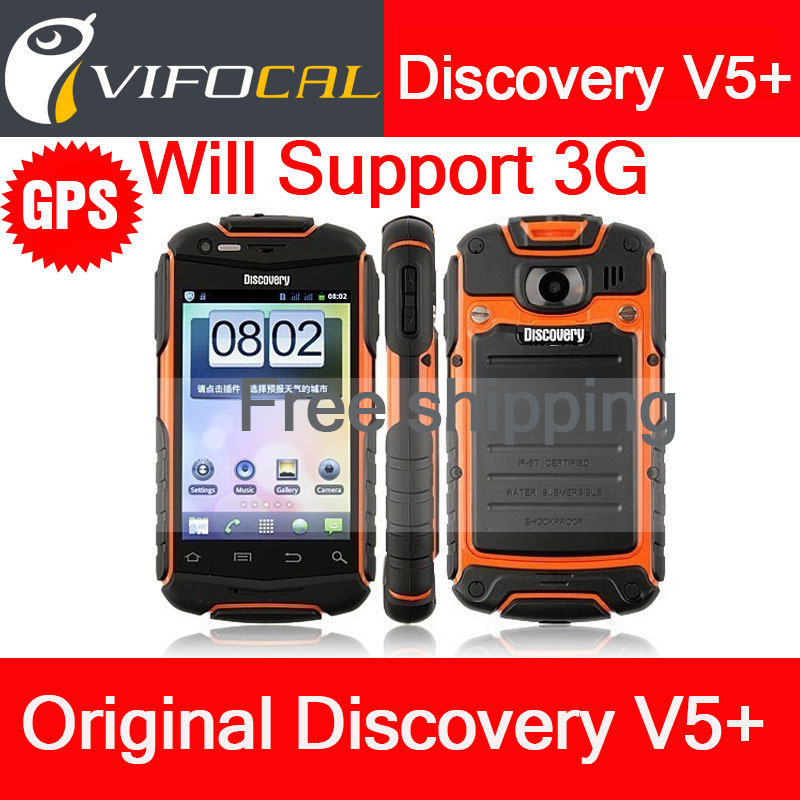 Original Discovery V5 V5+ Dustproof Shockproof Smart Phone Android 4.2 MTK6572 Dual Core WiFi 5.0MP Dual Sim 3G Bluetooth GPS(China (Mainland))
