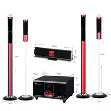 5.1 Home Theater Speaker Sets Stereo Surround Speakers Home Theatre System Home Audio & Video Equipments 220V