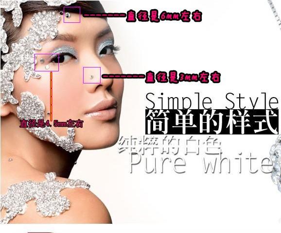 Eyes Mask Online Eye Mask Eye Shadow Stick