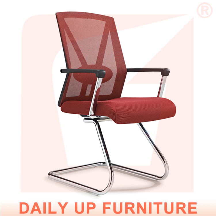 Ali Boots Shape Office Chair Stainless Steel Screw Report Hall Arm Computer Room Export Goods - Daily Up chair store