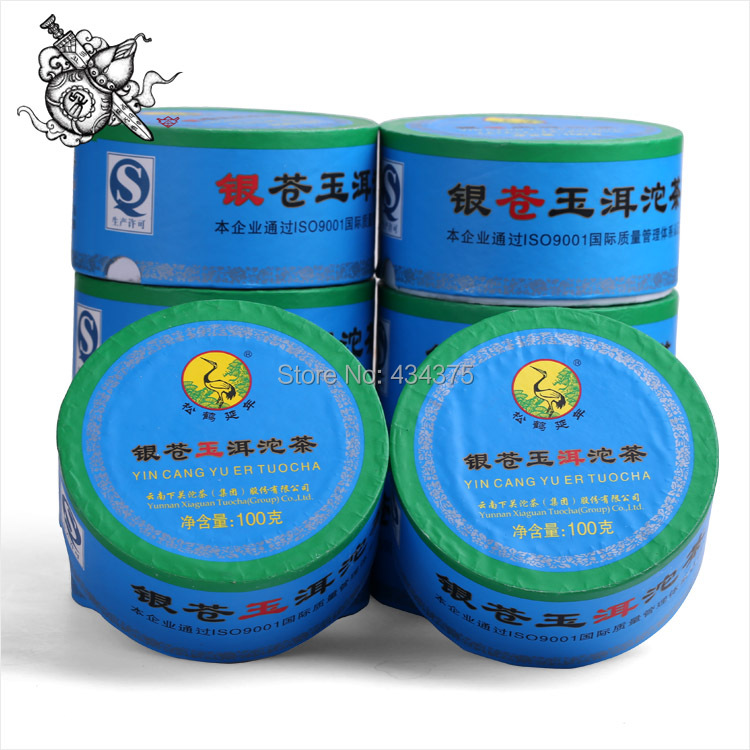 5pcs lot Yunnan Shimonoseki 2014 silver beryl er Tuo Health Tea 400g set Shimonoseki tea collection