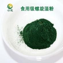 Top quality organic and wholesale spirulina powder 1kg(China (Mainland))