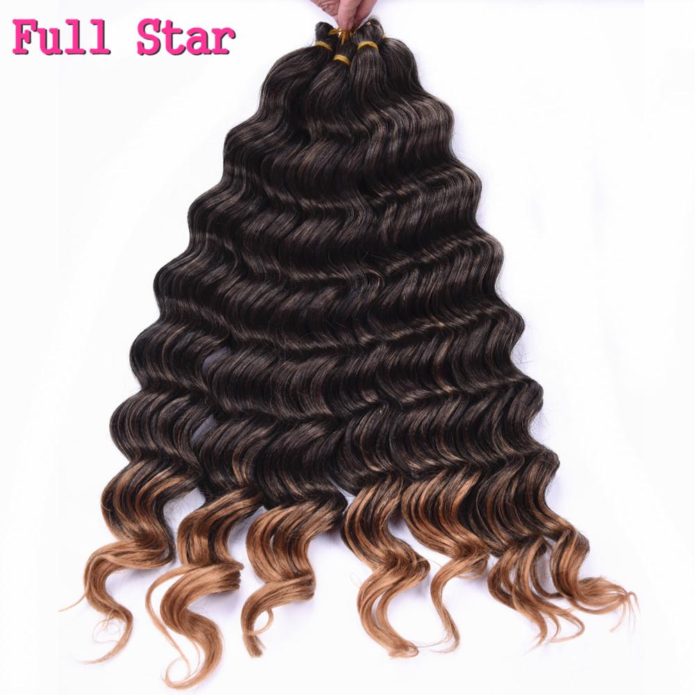 deep wave full star hair 040