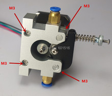 wholesale new all-metal planet Remote extruder for Reprap Kossel prusa bowden, work for 1.75mm/3mm filamentfilament