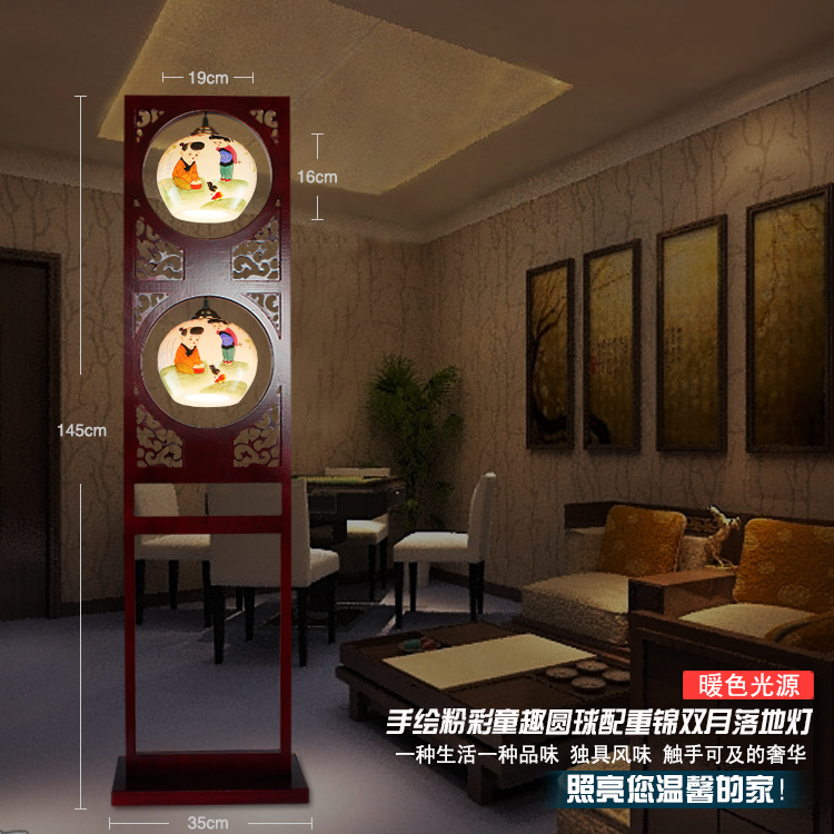 New House Art Deco Light Floor Lamp Porcelain Kids Painting Lampshade The Standard Lamp Comfortable And Warm Your Home(China (Mainland))