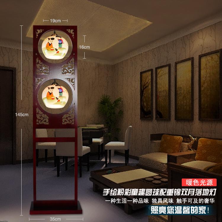 Online kopen wholesale deco vloer lampen uit china deco vloer lampen groothandel - Deco eigentijds design huis ...