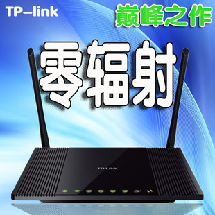Tp-link wireless router tl-wr840n 300m wifi mobile phone computer general