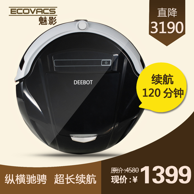 Ranunculaceae worsley ecovacs household intelligent fully-automatic cleaner beauty fan