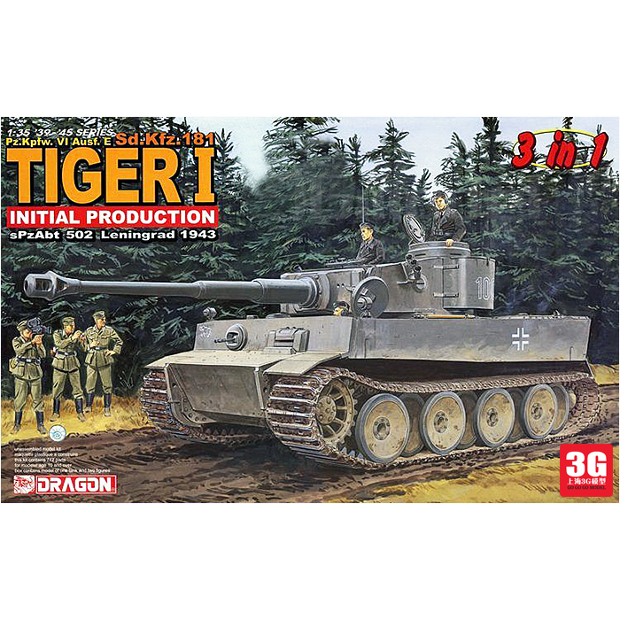 Veyron 6252 1/35 German Sd.Kfz.181 Tiger I tank very early type<br><br>Aliexpress