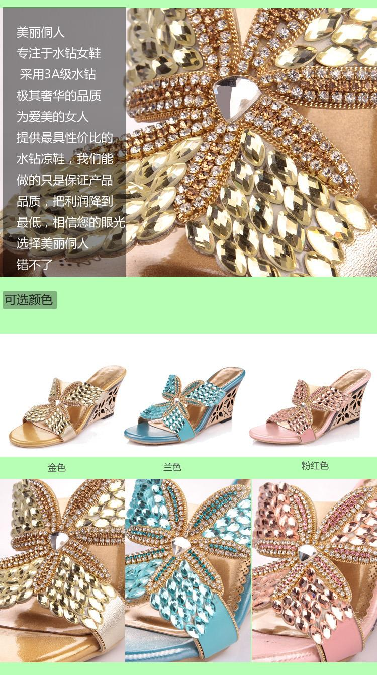 Summer 2016 Wedges Shoes Rhinestone New Slippers High-Heeled Shoes Peep-Toe Genuine Leather Diamond Sheepskin Sandalias Mujer