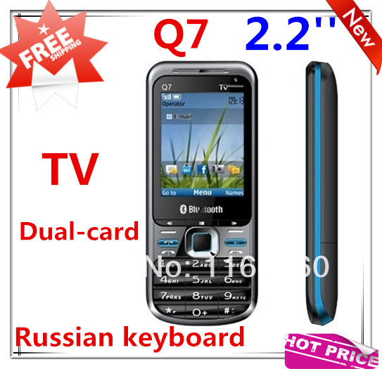 Free Gift Special Case Unlocked GSM Quad Band Dual SIM TV Mobile Phone Q7 with Russian Keyboard Optional(China (Mainland))