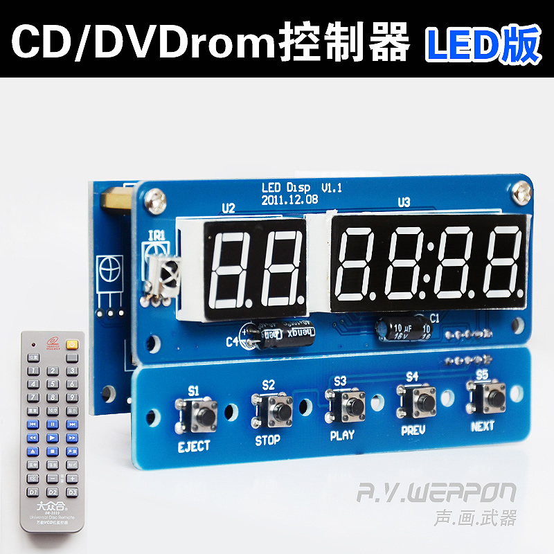 CD / DVD rom drive controller DIY turntable CD player drive change machine digital LED version