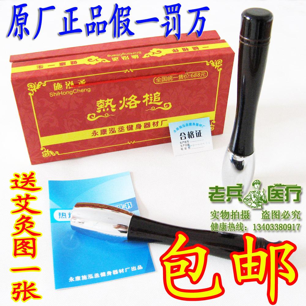 Free shipping Pestilently hot hammer pestilently hammer clyburn mallet