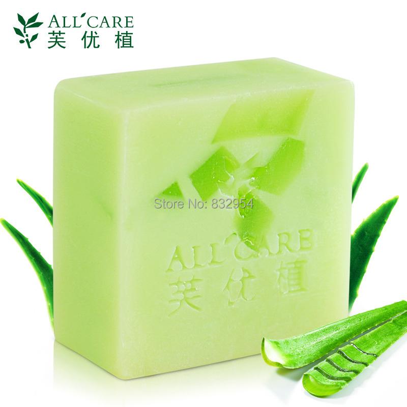 Free Shipping Natural Green aloe vera Soap Face and Body Bath Soap For Skin whitening and Moisturizing magic black soap(China (Mainland))