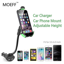 Universal Car Mobile Phone Holder Stand Soporte Movil Car Mount Charger 3.1A 2 Ports USB For Iphone 5 6plus 7 Samsung 3.5-6.3in(China (Mainland))
