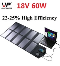ALLPOWERS 60W 18V Solar Charger Foldable Folding Solar Panel Outdoor Waterproof Charger for Laptop Cell Phone iphone
