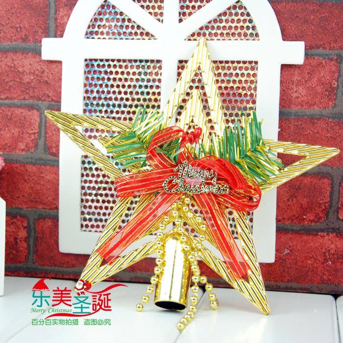Natal adornos navide os hechos en casa decoraciones para for Articulos de decoracion para casa