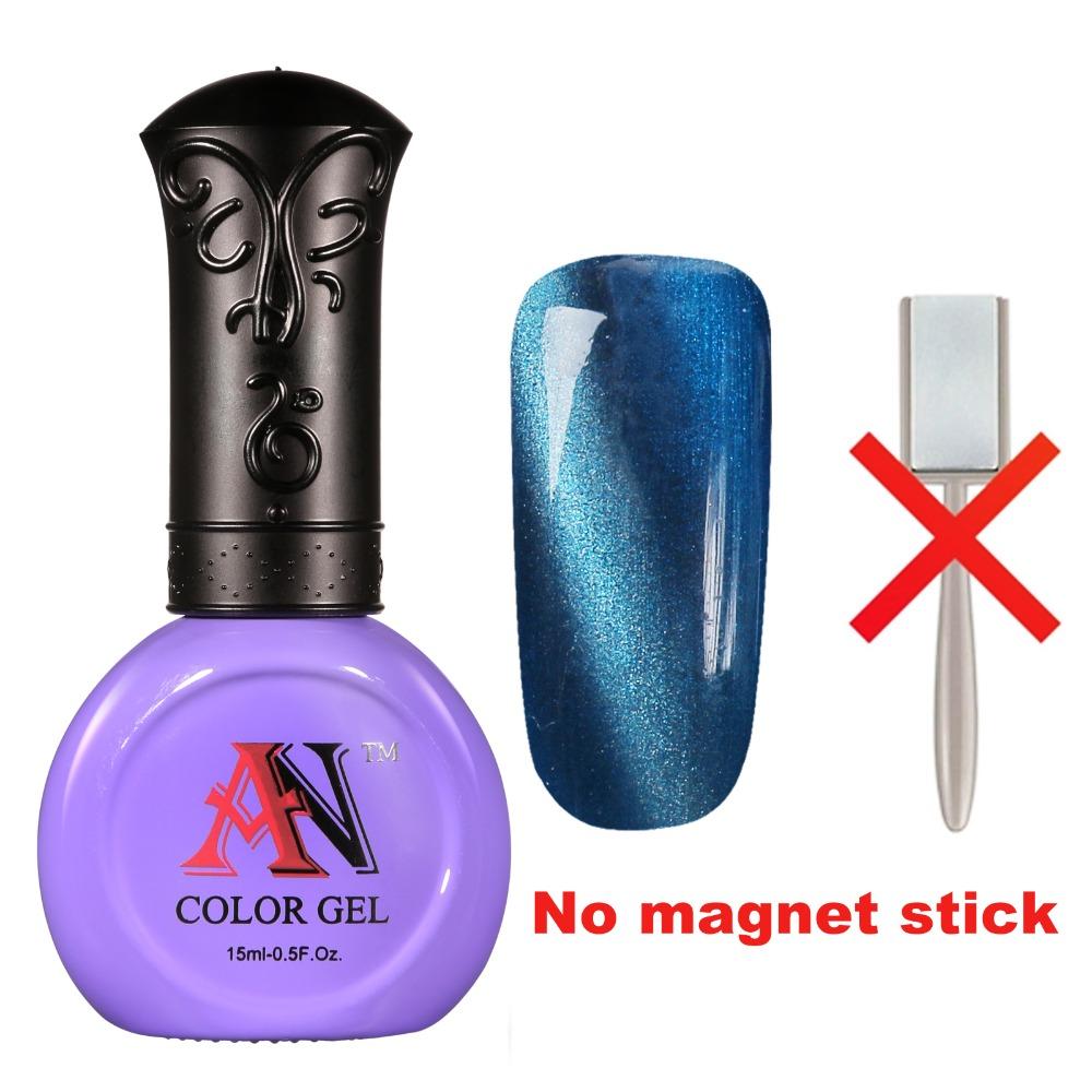 Perfect Summer MagneticNail Gel Soak Polish 15ml UV LED Cat Eyes Long Lasting Nail Art - Store store