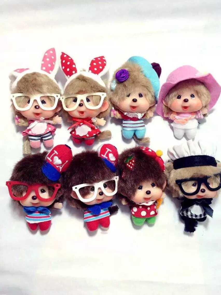 Hot Fashion cute Monchhichi doll Keychain cartoon Key Chains Ring Holder bag charm pendant jewelry best gift free shipping(China (Mainland))