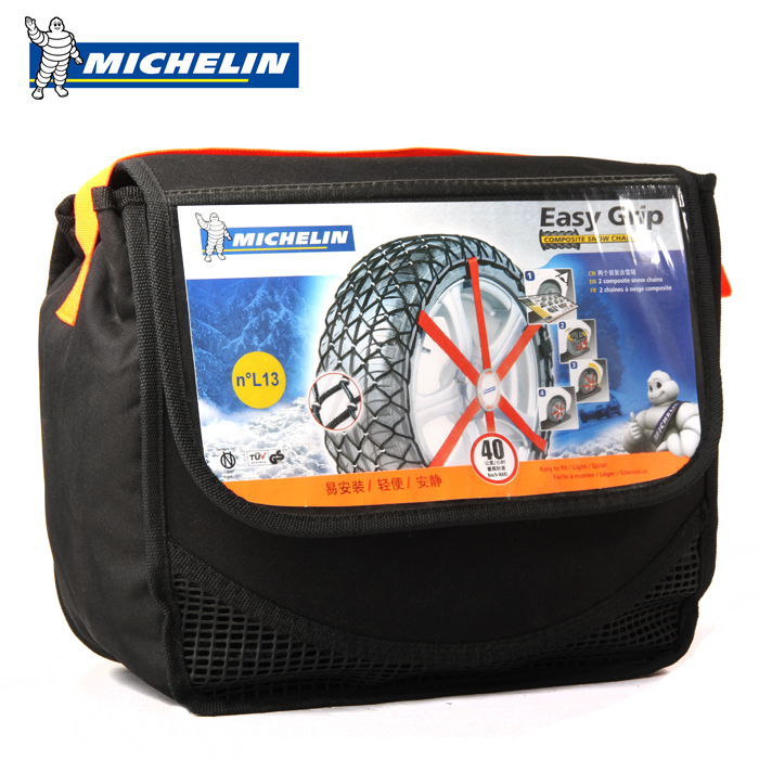 michelin tire chain wear and low noise protection chain snow chains grip and good durability at. Black Bedroom Furniture Sets. Home Design Ideas