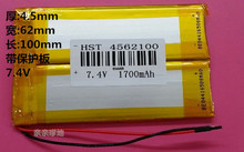 Tablet PC battery 7 4V lithium polymer battery 4562100 1700mAh battery Creators N989 Tablet