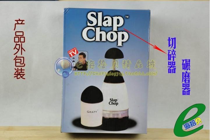 Free shippng Slap Chop Food Chopper machine Grater Chop,vegetable chopper,slapchop garlic triturator as seen on tv(China (Mainland))