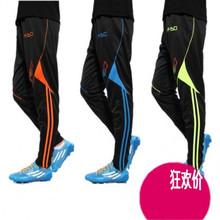 Fashion Skinny Football Pants Training Men Thin Polyester Quick Dry Soccer Pant Brand Sport Running Trouser Jogging Cloth