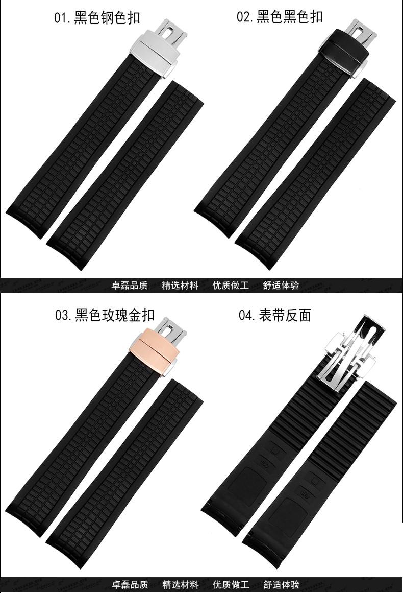 S2015 новое поступление мужчины водонепроницаемый черный силиконовой резины нержавеющей стальной пряжкой часы наручные часы ремешок резинку для алмазы-q розовый-u - - n - розовый-u т-т