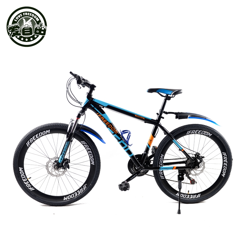 Mountain Bike Aluminum mountain bike 21 speed bicycle 24/26 inch variable speed mountain bike dual disc brakes(China (Mainland))
