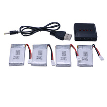 Buy 4 pcs 3.7V 720mAh 25C V931 F949 Syma X5 X5C X5S X5SC X5SW Quadcopter Upgrade Battery 4in1 charger 4 IN 1 for $14.92 in AliExpress store