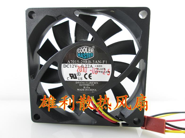 Free Delivery.L71 7CM Quiet Computer Case AMD 478 CPU heatsink fan(China (Mainland))
