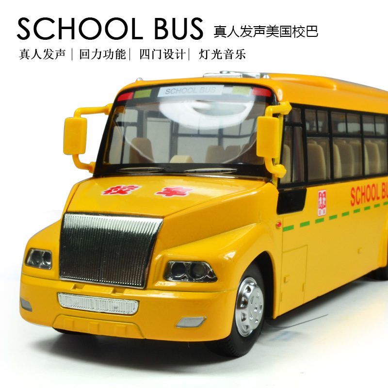 Alloy Emulational Car Model Toys, Classic School Bus, Brinquedos Miniature Pull Back Cars,Doors Openable(China (Mainland))