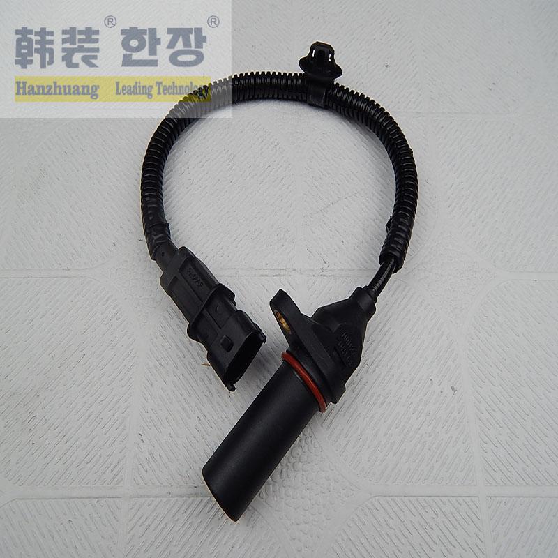 Popular Kia Crank Sensor-Buy Cheap Kia Crank Sensor Lots