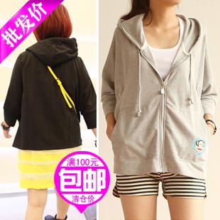 Cardigan juniors clothing autumn new arrival sweatshirt juniors clothing coat sisters equipment outerwear(China (Mainland))