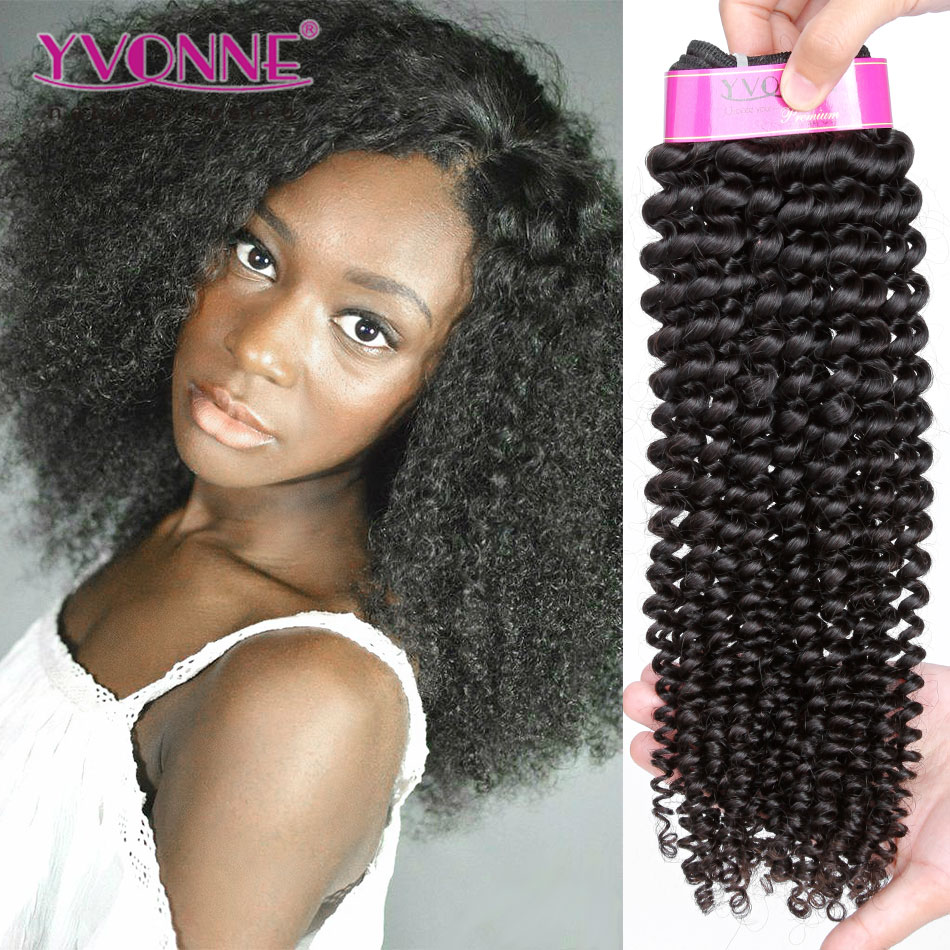 Kinky Curly Brazilian Virgin Hair Weave3pcs Lot Mix Length Human