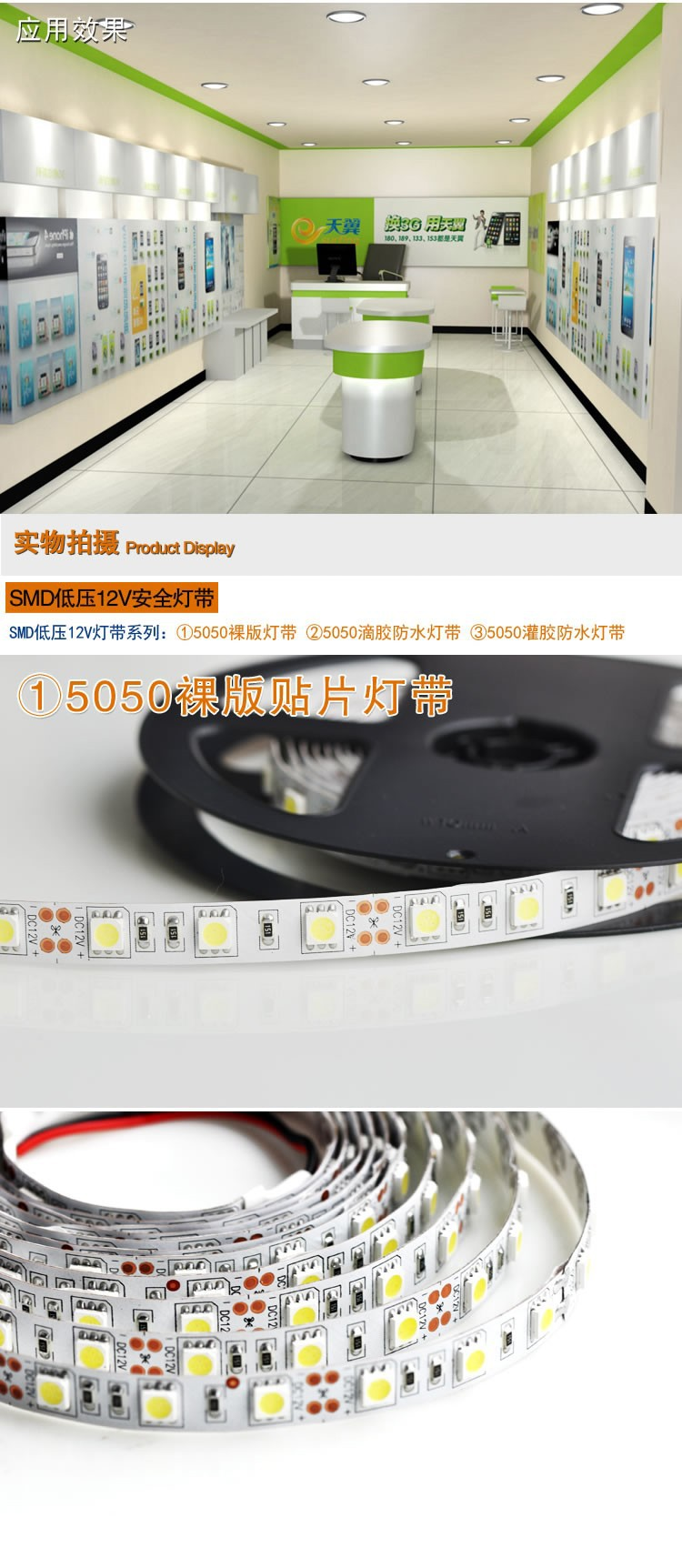 12V 2A Flex RGB LED Light Strip 5050 SMD 300 LED 60 led/m Non-waterproof +24 Key IR Remote Controller Free Shipping