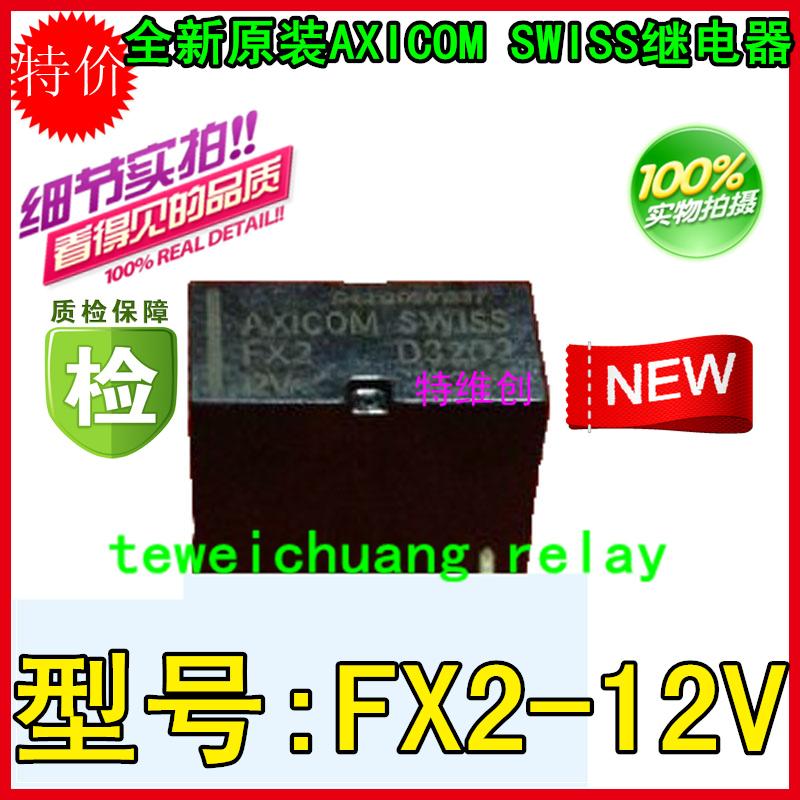 FX2-12V