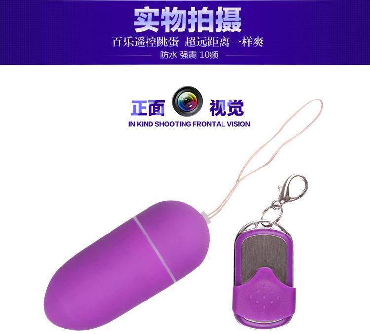 sitio web masaje juguetes sexuales